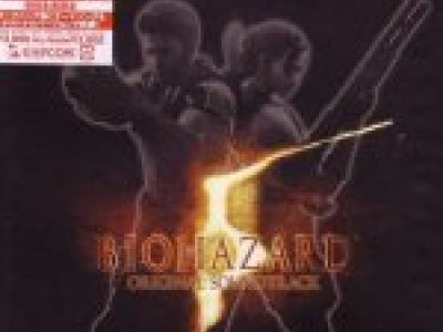 Resident Evil 5 Original Soundtrack